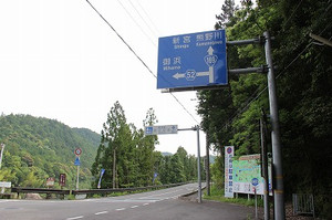 Img_4416