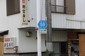 Img_4458