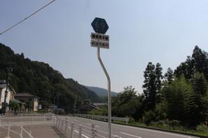 Img_2796