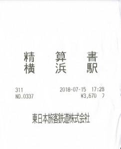 Img_20180717_0001_2