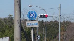 Dsc01481