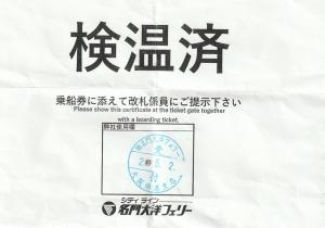 Img_0002_20200506162001