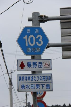 Img_1313