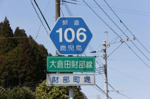 Img_3144