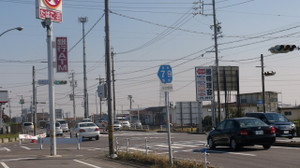 愛知県道79号線: 国都道府県道愛好会2