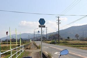 愛知県道81号豊橋下吉田線
